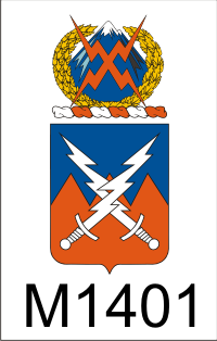 10th_signal_battalion_coat_of_arms_dui.png (41194 bytes)