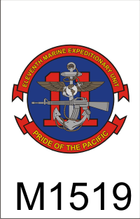 11th_marine_expeditionary_unit_emblem_dui.png (42707 bytes)