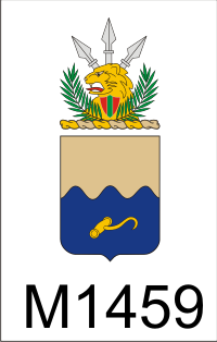 11th_transportation_battalion_coat_of_arms_dui.png (28700 bytes)