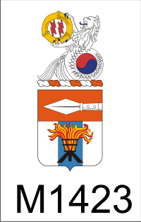 125th_signal_battalion_coat_of_arms_dui.png (37139 bytes)