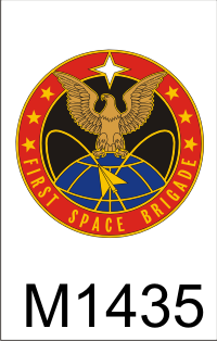 1st_space_brigade_dui.png (51815 bytes)