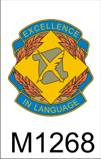 300th_military_intelligence_brigade_dui.png (57520 bytes)