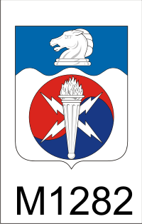 312th_military_intelligence_battalion_coat_of_arms_dui.png (32707 bytes)