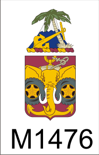 39th_transportation_battalion_coat_of_arms_dui.png (44797 bytes)