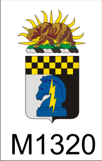 640th_military_intelligence_battalion_coat_of_arms_dui.png (34122 bytes)