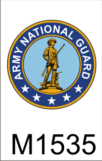army_national_guard_seal_dui.png (45916 bytes)