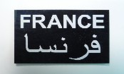 FRANCE ARABIC IR WHITE ON MAGIC BLACK 3 1/2 X 2