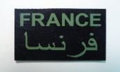 FRANCE ARABIC OD GREEN ON MAGIC BLACK 3 1/2 X 2