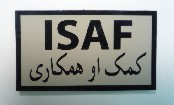 ISAF ARABIC MAGIC BLACK ON TAN 3 1/2 X 2