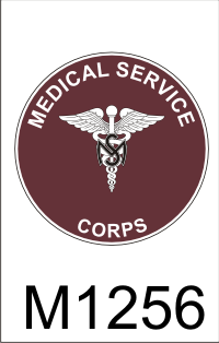 medical_service_corps_plaque_dui.png (34233 bytes)