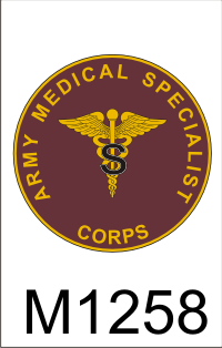 medical_specialist_corps_plaque_dui.png (36463 bytes)