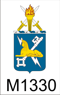 military_intelligence_coat_of_arms_dui.png (35041 bytes)