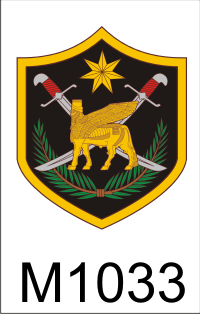 multinational_force_iraq_3_dui.png (49589 bytes)